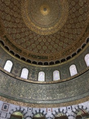 The dome is equally inspiring with gold and red hues. ~ There are actually two domes, the interior and exterior dome, with a small space between them.