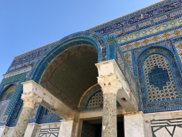 The exterior mosaics are predominately blue and gold. Truly breathtaking under the Jerusalem sky!